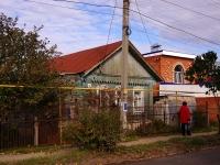 Togliatti, st Chapaev, house 86. Private house