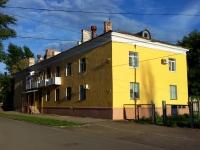Тольятти, улица Чапаева, дом 129. многоквартирный дом