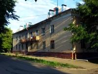 Тольятти, улица Чапаева, дом 131. многоквартирный дом