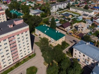 Тольятти, улица Чапаева, дом 141. многоквартирный дом
