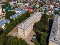 Тольятти, улица Чапаева, дом 145. многоквартирный дом