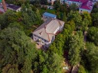 "Togliatti, nursery school №20 ""Снежок"", Chukovsky st, house 4"