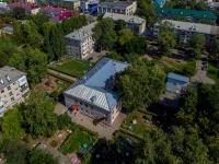 """Тольятти, улица Чуковского, дом 3. детский сад №20 """"Снежок"""""""