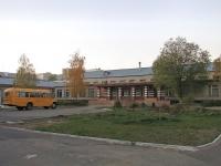 """Togliatti, orphan asylum Детский дом-школа """"Единство"""" Государственное образовательное учреждение для детей-сирот и детей, оставшихся без попечения родителей, Shlyuzovaya st, house 8"""