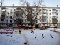 Тольятти, улица Шлюзовая, дом 2. многоквартирный дом