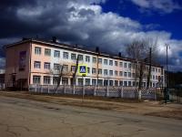 """neighbour house: st. Shlyuzovaya, house 8. orphan asylum Детский дом-школа """"Единство"""" Государственное образовательное учреждение для детей-сирот и детей, оставшихся без попечения родителей"""