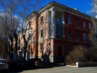 Togliatti, Shlyuzovaya st, house 9. Apartment house