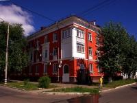 Тольятти, улица Шлюзовая, дом 1. многоквартирный дом