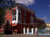 Togliatti, Shlyuzovaya st, house 1. Apartment house