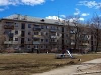 Тольятти, улица Шлюзовая, дом 21. многоквартирный дом