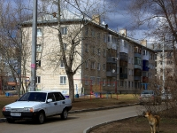 Togliatti, Shlyuzovaya st, house 21. Apartment house