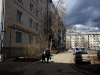 Togliatti, Shlyuzovaya st, house 23. Apartment house