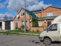 Тольятти, улица Шлютова, дом 150. индивидуальный дом