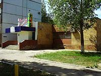 "Togliatti, Бар ""Шарлотта"" (""Sharlotta""), Energetikov st, house 9"