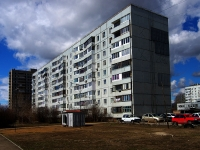 neighbour house: st. Energetikov, house 3. Apartment house