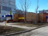 Тольятти, Энергетиков ул, дом 9