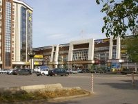 Togliatti, Yubileynaya st, house 2Б. office building