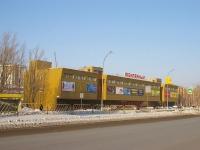 """Тольятти, торговый центр """"Юбилейный"""", улица Юбилейная, дом 2Г"""
