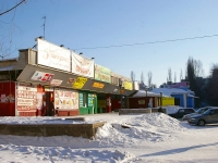 Togliatti, Yubileynaya st, house 9. shopping center