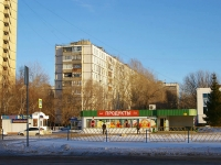 Togliatti, Yubileynaya st, house 53. Apartment house