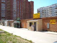 Togliatti, Yubileynaya st, house 81А. multi-purpose building