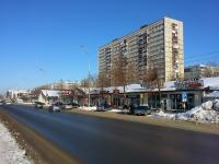 """Тольятти, улица Юбилейная, дом 5А. торговый центр Торговая галерея """"Baguette"""""""