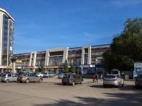 Тольятти, улица Юбилейная, дом 2Б. офисное здание