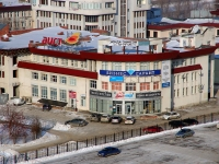 Togliatti, Yubileynaya st, house 31И. office building