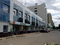 Togliatti, Yubileynaya st, house 55. bank