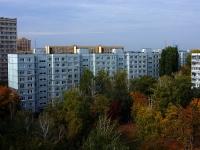Тольятти, улица Юбилейная, дом 1. многоквартирный дом
