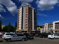 "neighbour house: st. Yubileynaya, house 2В. office building ""Восточный дублер"""