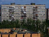 Тольятти, улица Юбилейная, дом 5. многоквартирный дом