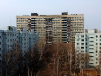Тольятти, улица Юбилейная, дом 21. многоквартирный дом