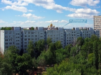neighbour house: st. Yubileynaya, house 23. Apartment house