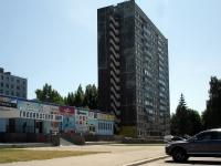 Тольятти, улица Юбилейная, дом 37. многоквартирный дом