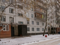 Togliatti, Yubileynaya st, house 51. Apartment house