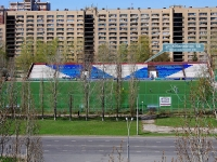 "neighbour house: st. Yubileynaya, house 6Б. sport stadium ""Спутник"""