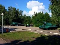 Тольятти, парк Победыулица Юбилейная, парк Победы