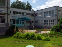 "neighbour house: st. Yubileynaya, house 47. nursery school №68 ""Серебряное копытце"""