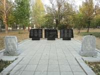 陶里亚蒂市, 公园 ПобедыYubileynaya st, 公园 Победы