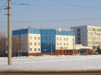 Togliatti, Yuzhnoe road, house 24А. office building