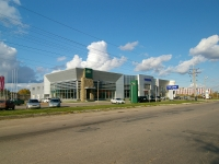 Togliatti, automobile dealership Авангард, Yuzhnoe road, house 32