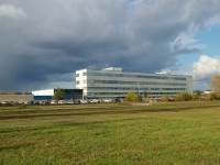 Togliatti, Yuzhnoe road, house 36 к.95. office building