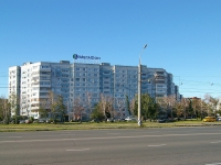 Togliatti, Yuzhnoe road, house 59. Apartment house