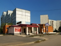 Togliatti, Yuzhnoe road, house 61. multi-purpose building