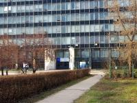 Тольятти, техникум Тольяттинский технический колледж ВАЗа, Южное шоссе, дом 121