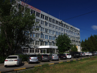 Тольятти, Южное шоссе, дом 22. офисное здание