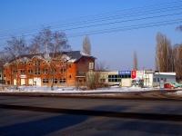 Togliatti, Yuzhnoe road, house 24Б. office building