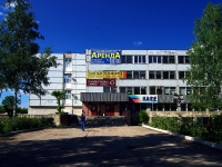 Togliatti, Yuzhnoe road, house 30. office building