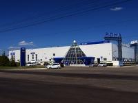Тольятти, Южное шоссе, дом 12. автосалон